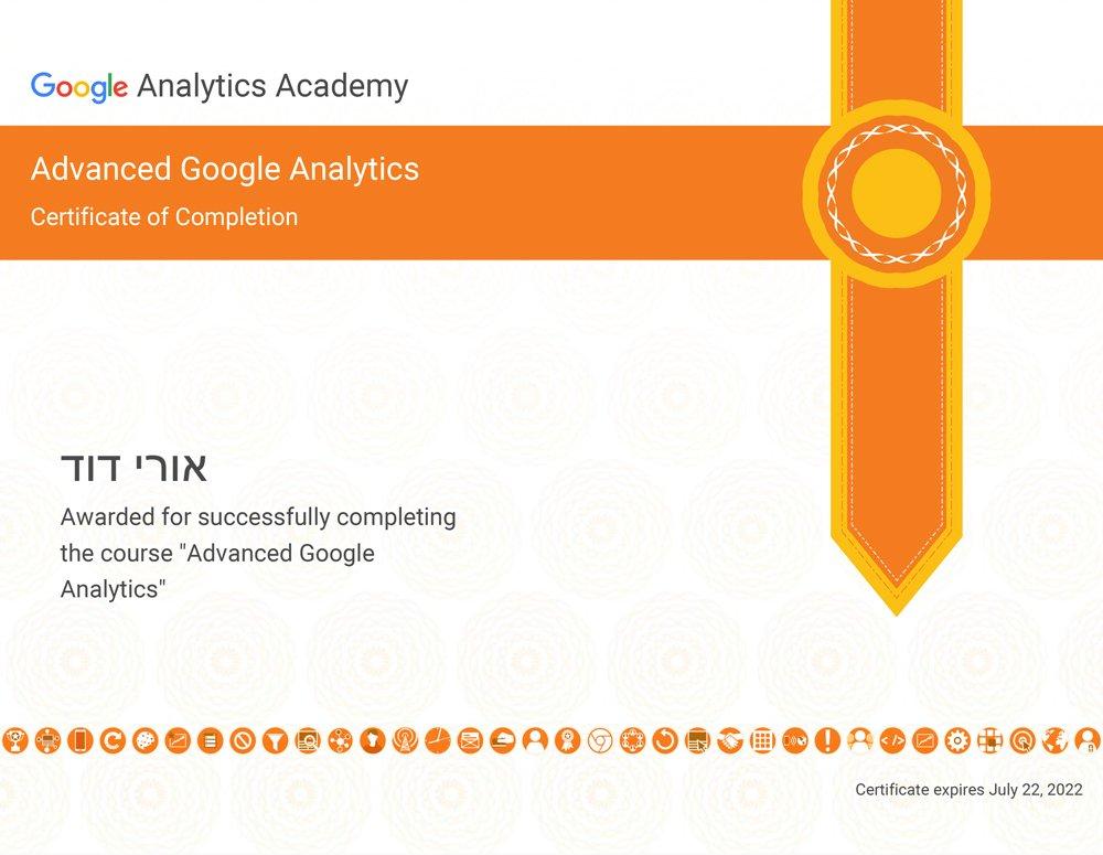 יעוץ גוגל אנליטיקס מקצועי לחברות ועסקים