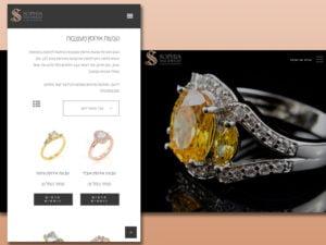עיצוב קידום בגוגל אתר אפולו יהלומים