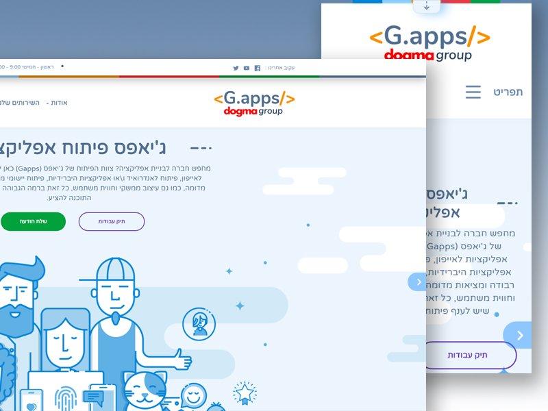 בנייה וקידום אורגני אתר gapps
