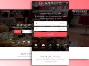 בניית אתר וורדפרס אינדקס פלאנרז
