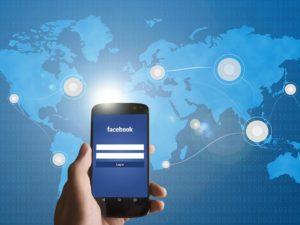 קידום עסק בפייסבוק